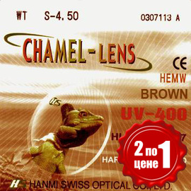 Chamel-lens brown 1.57 AS