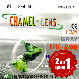Chamel-lens gray 1.57 AS