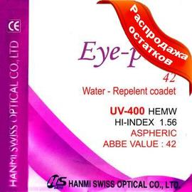 Eye Plus AS - SALE