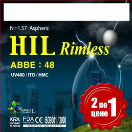 Hil Rimless AS